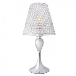 Lampa stołowa MARVEL...