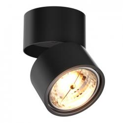 Lampa kinkiet LOMO 20001-BK...
