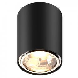 Lampa spot BOX 50630 czarna...