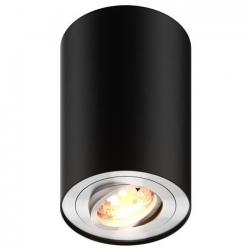 Lampa spot RONDOO 89201...