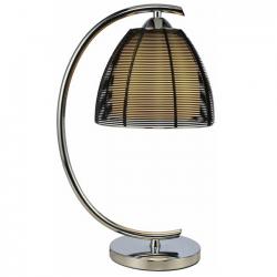 Lampa stołowa PICO TABLE...